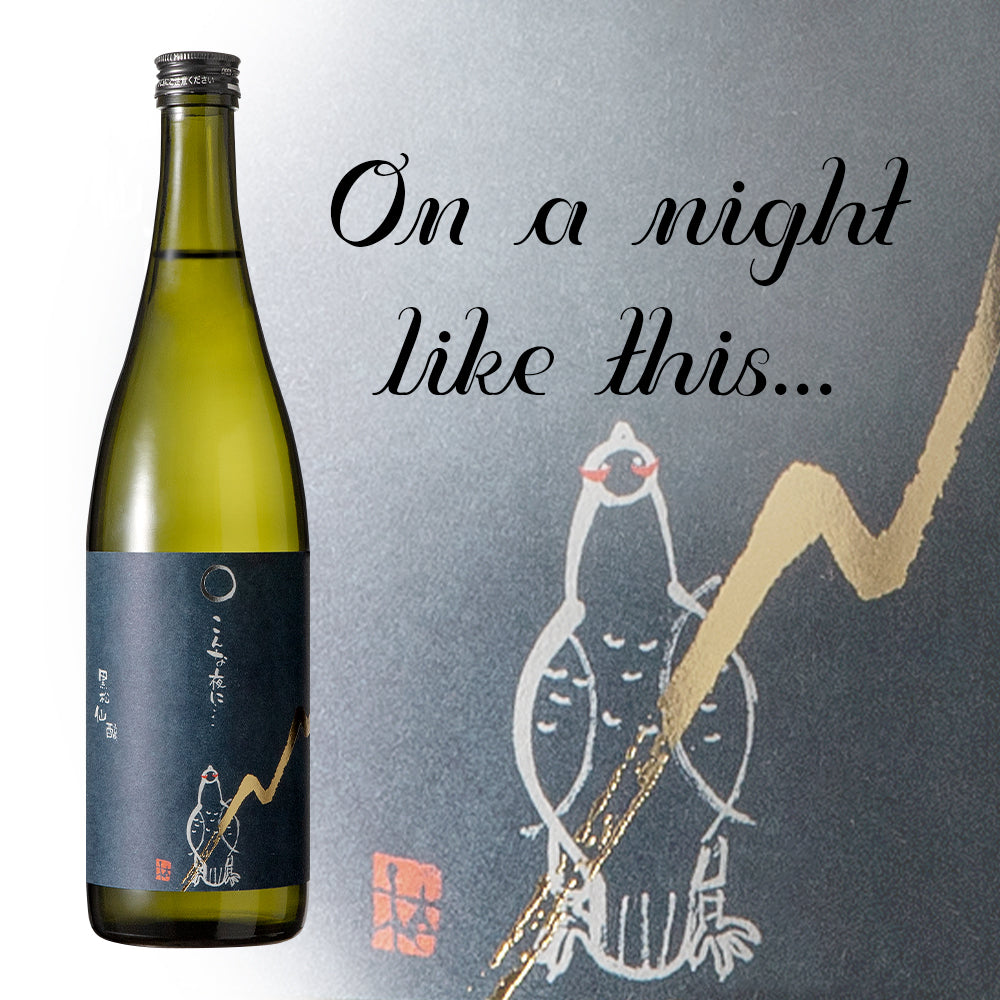 On a night like this…  Thunder Bird, Junmai  720ml