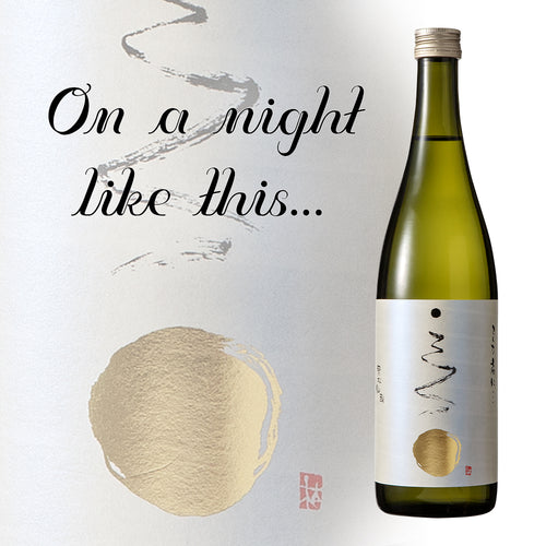 On a night like this… Moon, Junmai Daiginjo 720ml