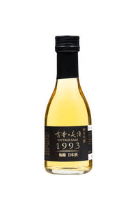 【Free Delivery】Old Vintage Premium Sake - Shiko Net Set (180ml 5 bottles)