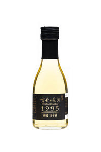 【Free Delivery】Old Vintage Premium Sake - Hyogo Set (180ml 3 bottles)