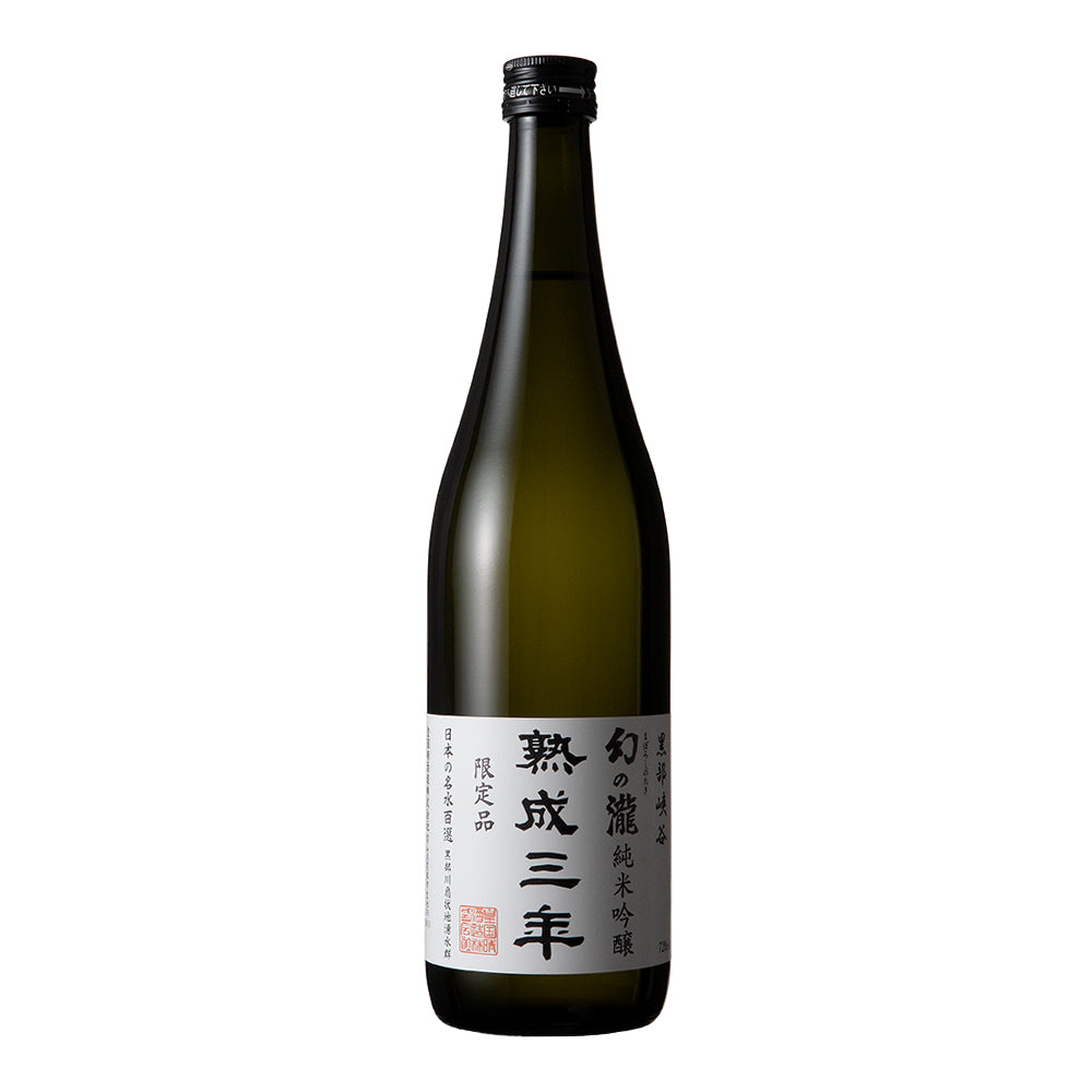 Maboroshinotaki Junmaiginjo Aged 3 Years 720ml