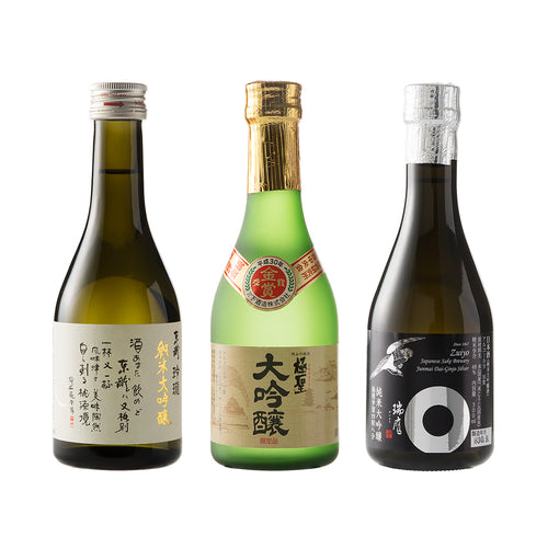 【Free Delivery】Daiginjo Mini Set *Coupon excluded