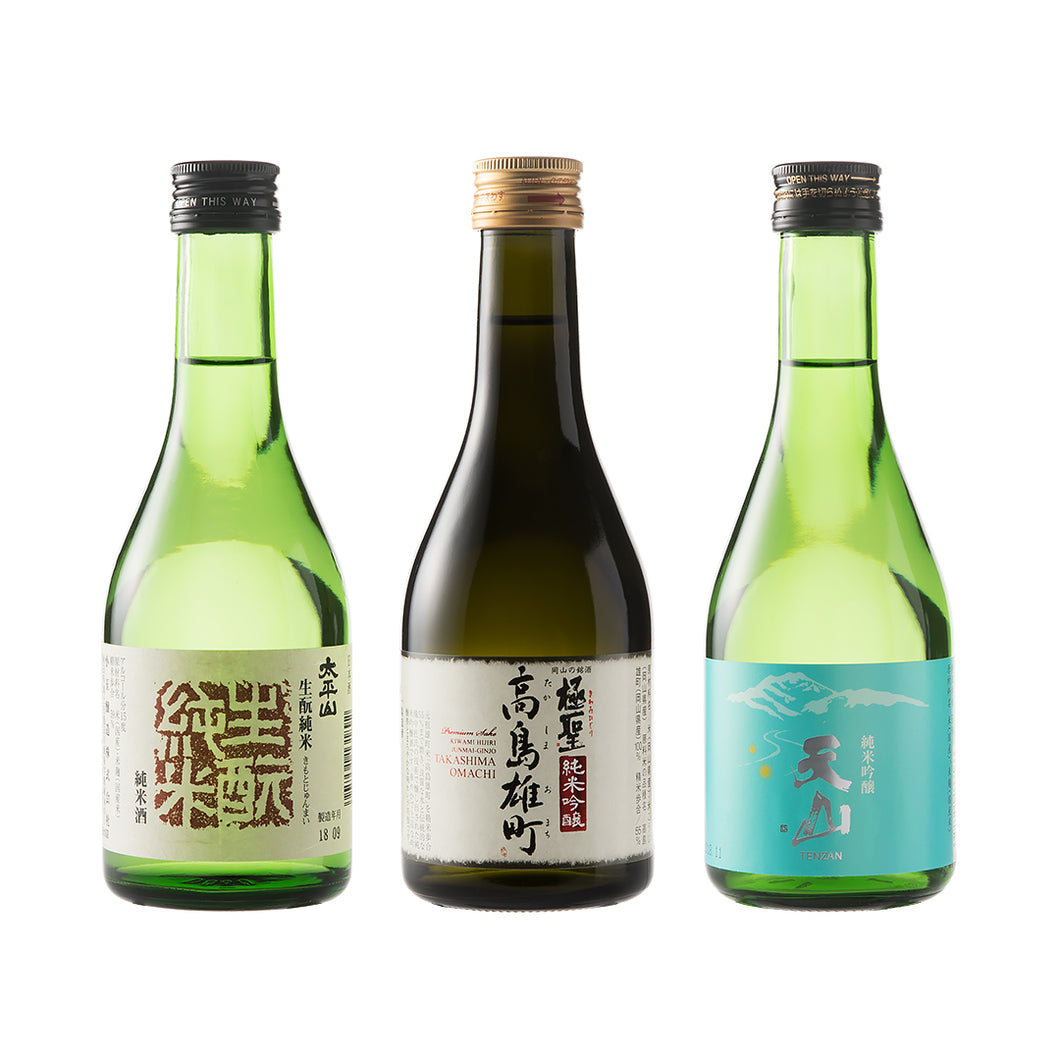 【Free Delivery】Mini Set by Sake Rice *Coupon excluded