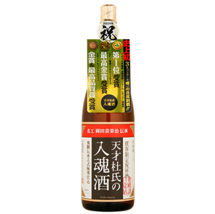 【Manufacturer order】Hourai Tensai Touji no Nyukonshu 720ml