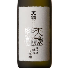 Daiginjo Tenroku-hairyo 720ml