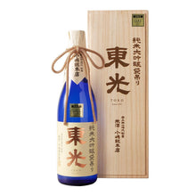 【Free Delivery】Popular 4-bottle set for first-time purchase