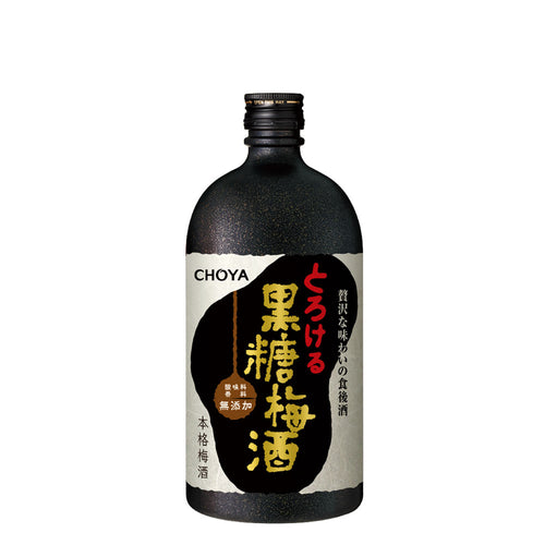 Choya Brown Sugar Umeshu 650ml