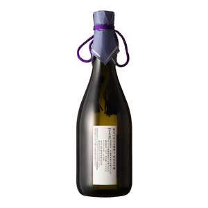 Hananomai, Limited Junmai Daiginjo (Traditional Pressing) 750ml