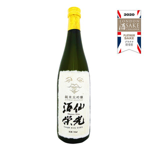 【Free Delivery】London Sake Challenge Awarded Set