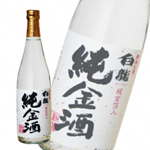 Hakuryu Junkin sake -pure gold leaves 720ml