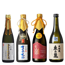 【In Stock】【Free Delivery】Annual Sake Awards 2019 Special Set