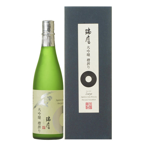 Zuiyo, Daiginjo (Traditional Pressing) 720ml
