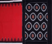 Red And Black Ikkat Cotton Saree