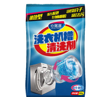 Washing Machine Tank Cleaning Deodorization Cleaning Agent