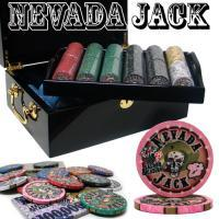 Image of PRE-PACKAGED - 500 CT NEVADA JACK BLACK MAHOGANY CHIP SET