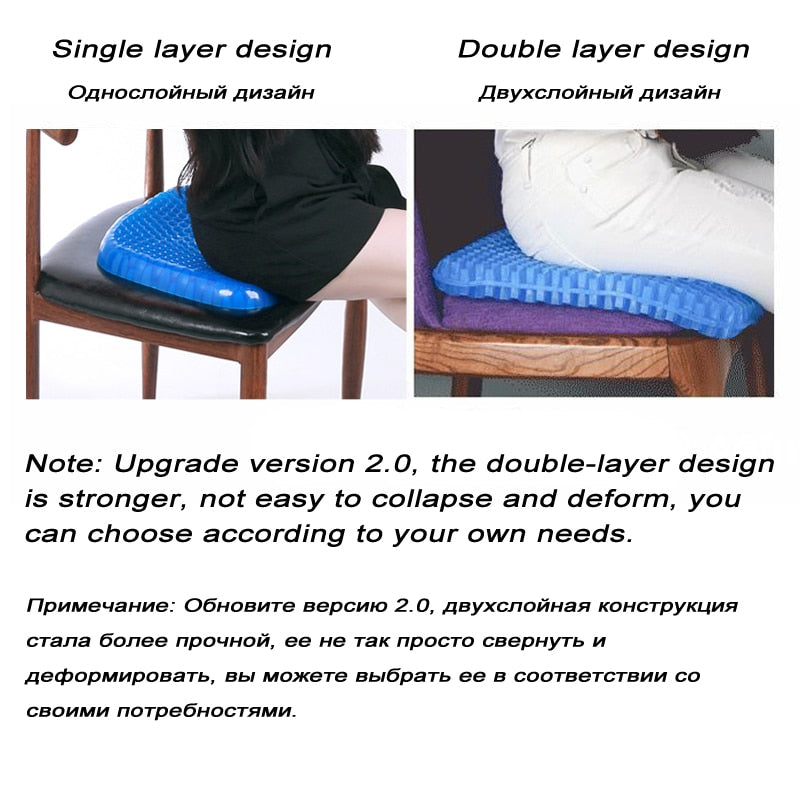 New Fishing Chair Seat Cushion Home Gel Cushion Soft Elastic Comfortable Seat Pad Outdoor Fishing Accessories PJ161