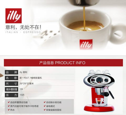 Image of Capsule coffee machine Fully automatic Italian aliens household Italian Concentration Coffee machine