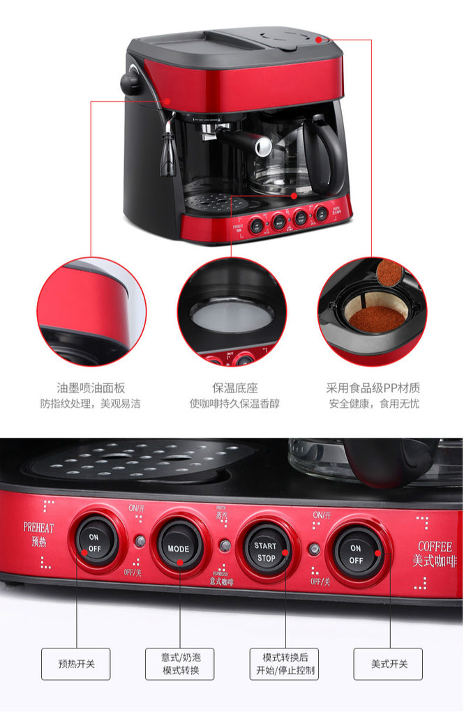 Espresso coffee maker USES fully automatic commercial American style Drip Coffee Maker