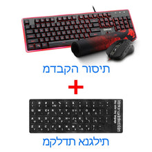Load image into Gallery viewer, Redragon S107 USB Gaming Membrane RGB Keyboard mouse pad combos 104 keys 3200 DPI 6 buttons Mice Set Wired computer PC game