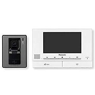 VL-SV71 Video Intercom