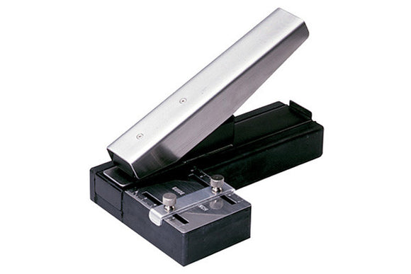 Stapler Style Slot Punch w/Centering Guide