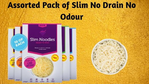Assorted pack of Slim No Drain No Odour