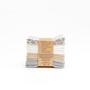 Reusable Cotton Flannel Cloth Wipes