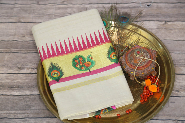 Gold tissue set saree with pink and peacock print design