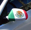Car Mirror Covers - Mexican Flag