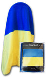Ukraine Flag Fleece Blanket - 50