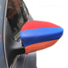 Car Mirror Covers - Armenian Flag (OPEN BOX/RETURN)