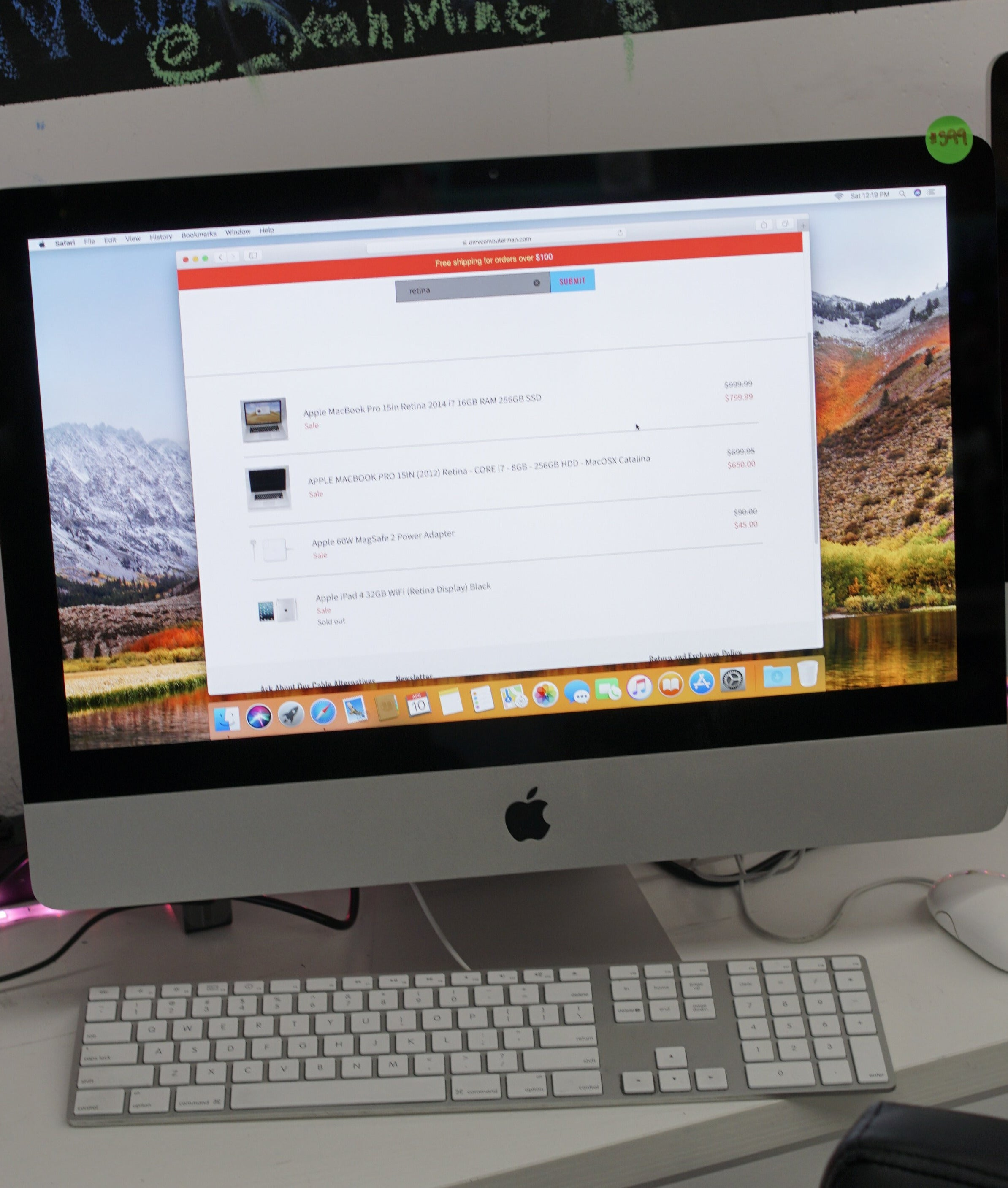 APPLE iMAC 21.5 2011 CORE i5 8GB Ram