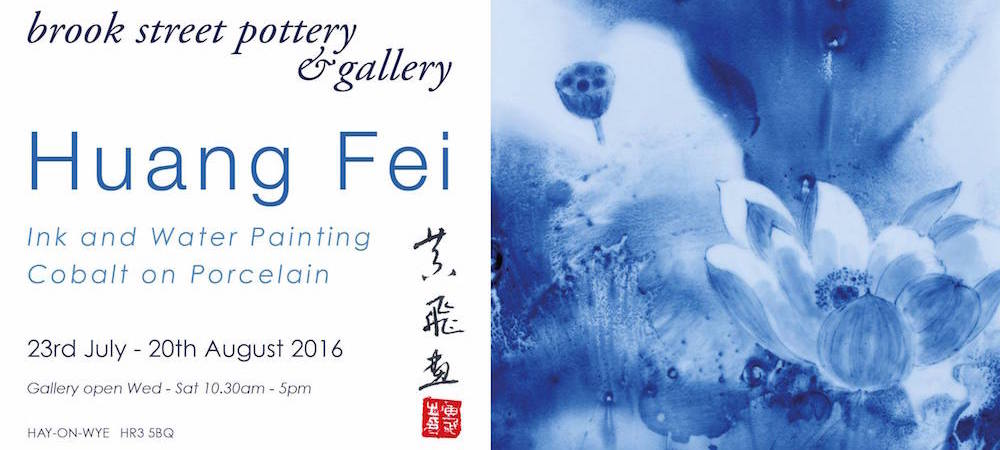 Huang Fei, Blue and White Porcelain Exhibition