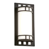 PLC Lighting 2917BK Quantum Collection  Light Exterior in Black Finish