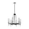Feiss Broderick 6 Light Chandelier in Textured Black / Chrome Finish F3225/6TXB/CH