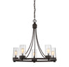 Benton 5 Light Oil Rubbed Bronze Chandelier by Aria Home Lighting