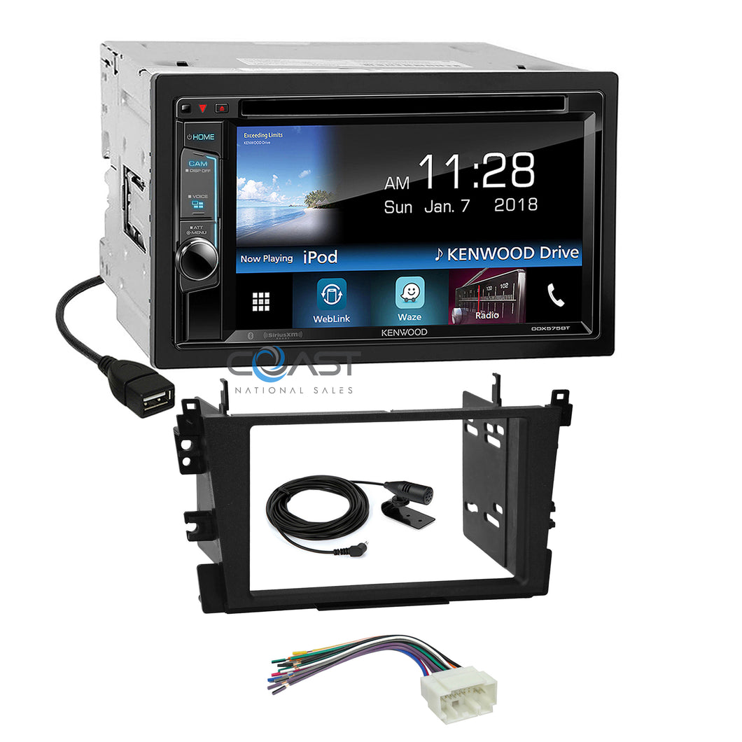 Kenwood DVD Sirius Waze Stereo 2Din Dash Kit Harness for 1999-03 Acura TL CL