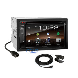 Kenwood DVD USB Sirius Bluetooth Stereo Dash Kit Wire Harness for 04-09 Mazda 3
