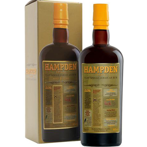Hampden ~Estate 8 Year Old Rum