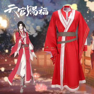 Anime Heaven Official's Blessing Tian Guan Ci Fu Hua Cheng Kimono Cosplay Costume Version B