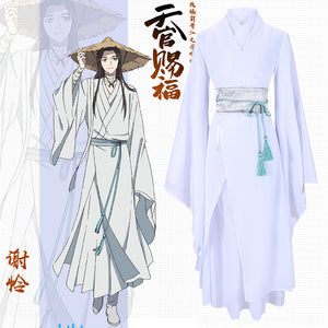Anime Heaven Official's Blessing Xie Lian White Hanfu Kimono Robe Cosplay Costume Version B