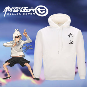 Anime Scissor Seven/Killer Seven White Hoodie Carnival Halloween Adult Outfit