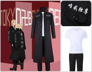 Anime Tokyo Revengers Bad Boy Male Black Uniform Cosplay Costume Halloween Carnival Version C