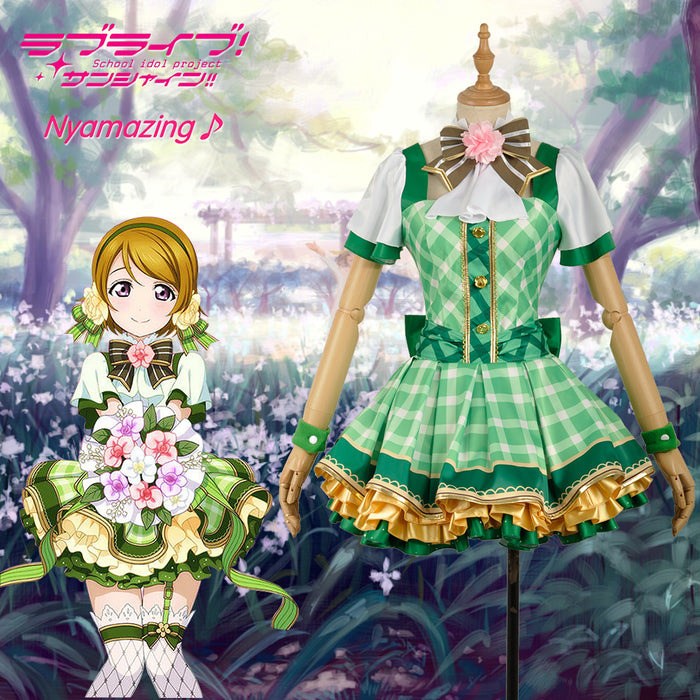 Anime Love Live Flowers Awakening Hanayo Koizumi Dress Bouquet Cosplay Costume