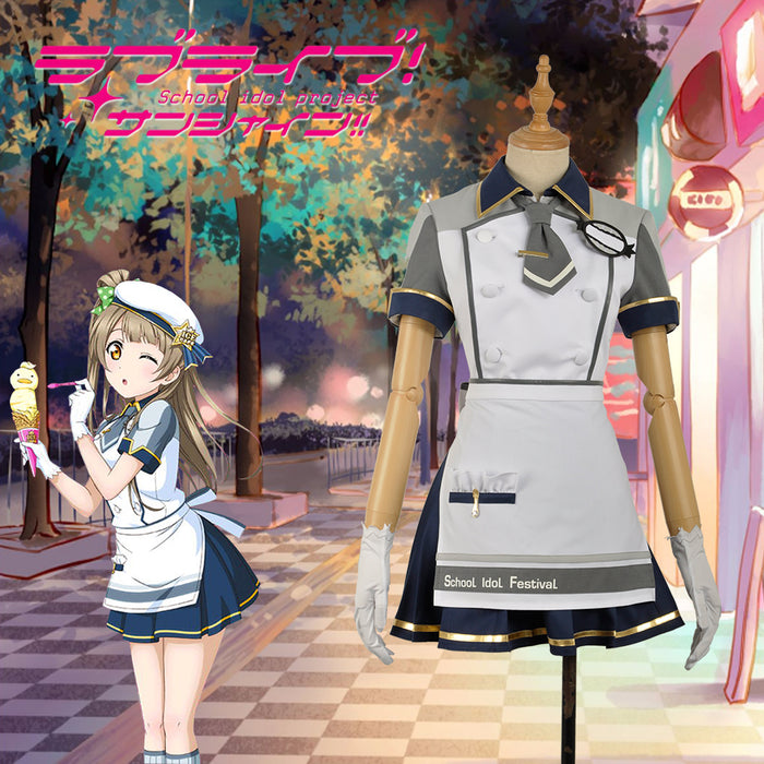 Love Live! Unawakened Ice Cream Minami Kotori Cosplay Costume for Halloween Carnival