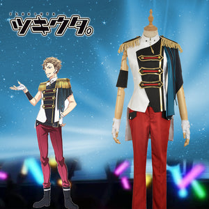 Anime THE ANIMATION Tsukiuta Procellarum Fumizuki Kai Stage Uniform Cosplay Costume for Carnival Halloween