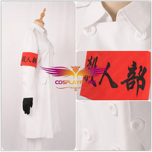 Anime Tokyo Revengers Boy Girl White Cosplay Costume Trench Pants Red Armbend Gloves Halloween Custom Made