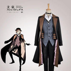 Bungo Stray Dogs Cosplay Maffia Nakahara Chuya Cosplay Costume Custom Men Trench Vest Overalls Hat Necklave