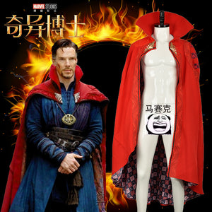 Doctor Strange Steve Superhero Cosplay Costume Cape Only Red Cloak