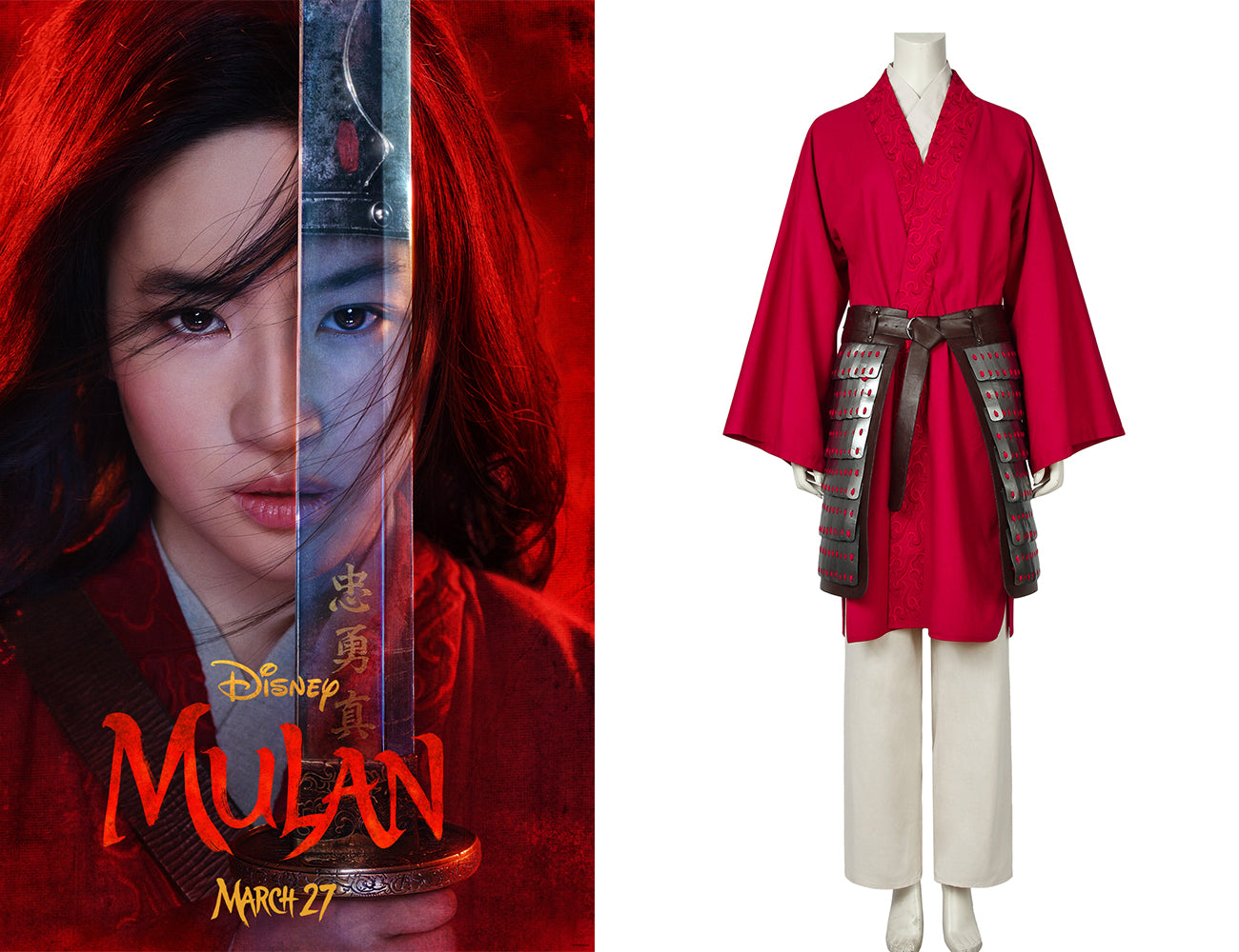 Cosplayflying Buy Disney Princess Mulan 2020 Movie Cosplay Costume Inner Shirt Pants Robe Belt Armor Accessories For Halloween Carnival